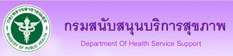 Department of health service
